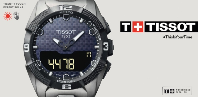 A look at the new in Tissot brand