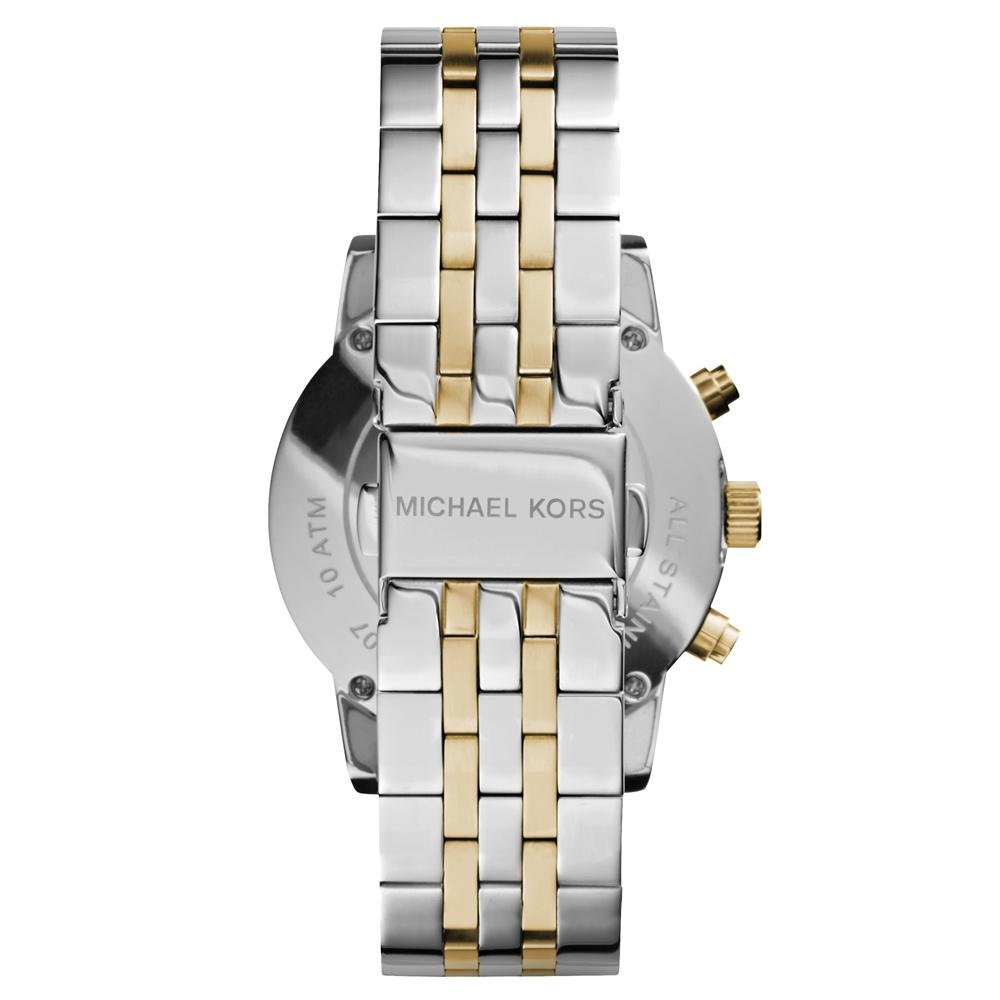 8c4c98ab4 Silver Gold Metal MK5057 Michael Kors Watch | Watches2U