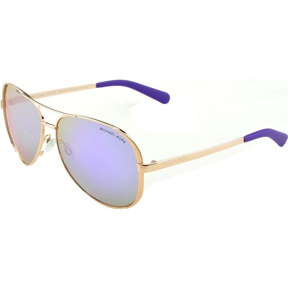 6abd326c560b MK5004-59-10034V Ladies Michael Kors Sunglasses - Watches2U